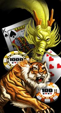 เสือมังกรเกมสล็อต