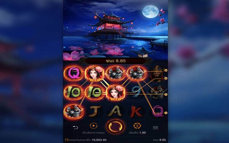 pg slot chinese game