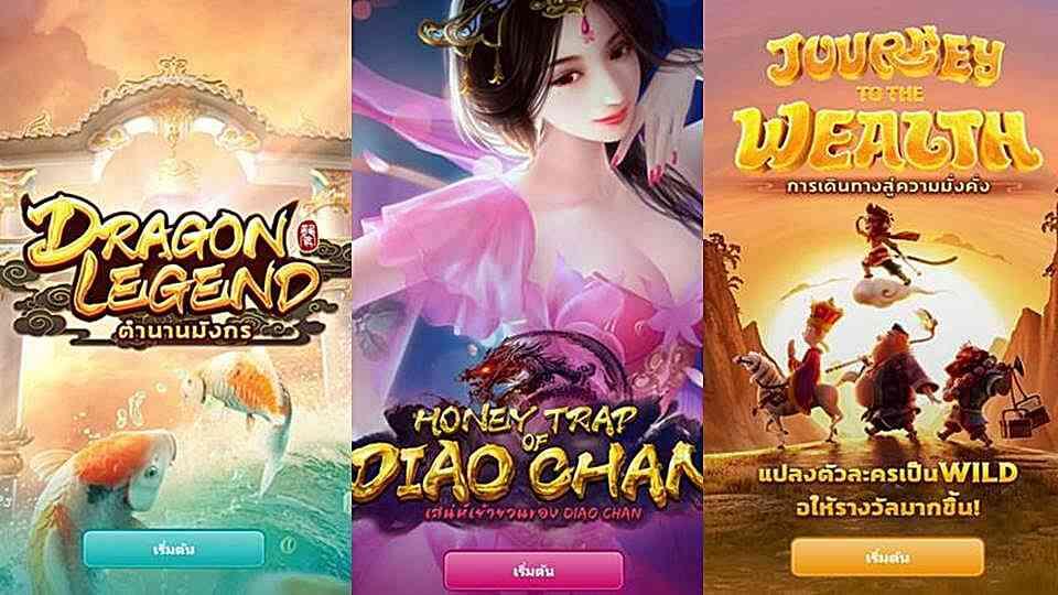 แนะนำเกมสล็อตจีน pg slot ที่ผู้เล่นสล็อตxo ต้องไม่พลาดในปี 2021