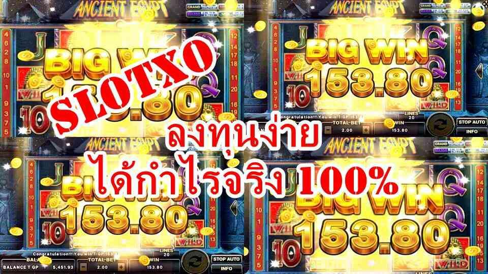 slotxo เล่นเกมส์ลงทุนง่าย สมัครสล็อตxo ทำกำไรได้จริง 100%