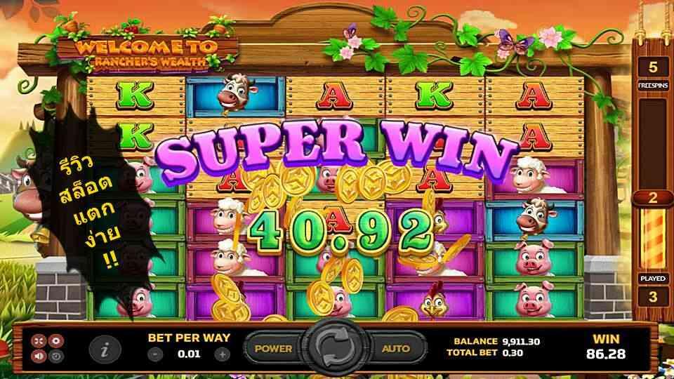 รีวิวสล็อตxo Rancher's Wealth สมัคร slotxo เกมแตกง่ายได้เงินจริง 2021
